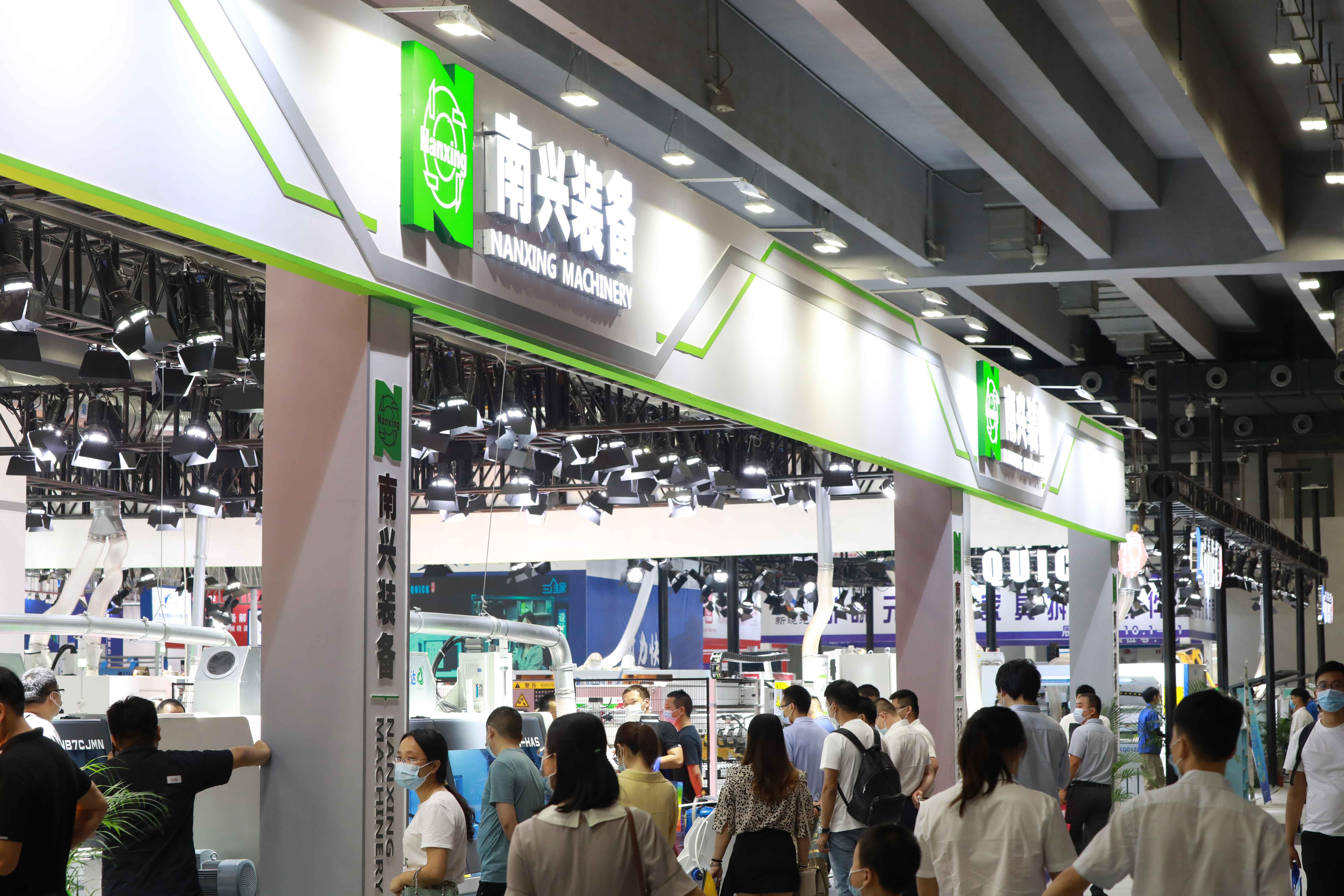 南兴装备|广州建博会圆满落幕 八月东莞展再续辉煌